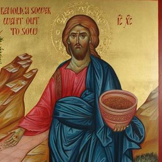 Gospel Reflection: Friday September 18