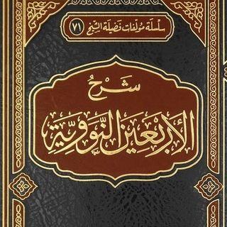 Hadiths N°42  : L'immensité du pardon d'Allah