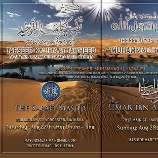 Tafsir Kalimah at-Tawheed Lesson 04 - Muhammad al-Jazaairi