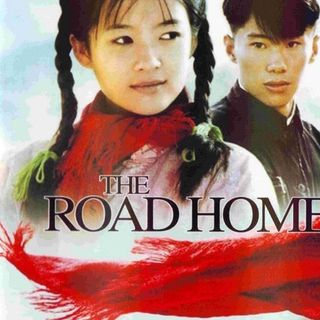 """F. L. I. C. K. S."" EP 50:  ""THE ROAD HOME"" - Zhang Ziyi in a Zhang Yimou film (A Review)"