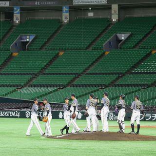MLB considerando jugar en Mayo y a puertas cerradas en Arizona