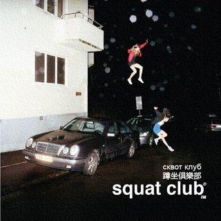 Squat Party del 24 Marzo