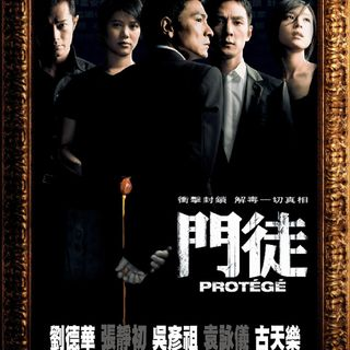 136 - Protege (Moon To) Review