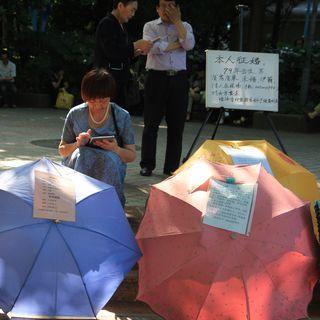 Hoe geraken de 200 miljoen singles in China aan een lief? - China sessie 6