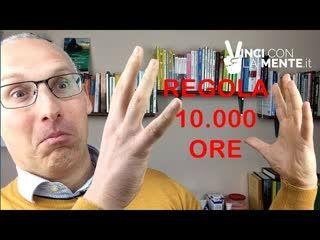 La regola delle 10000 ore - Perle di Coaching