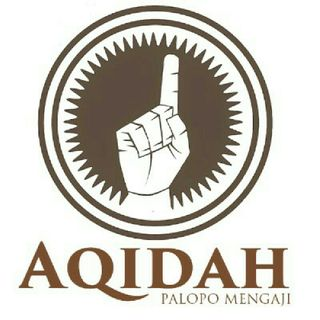 Kajian Aqidah - Masa'ilul Jahiliyah