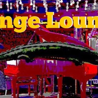 The Only Fringe Lounge Session Ever Recorded.  A Classic from the Archives!