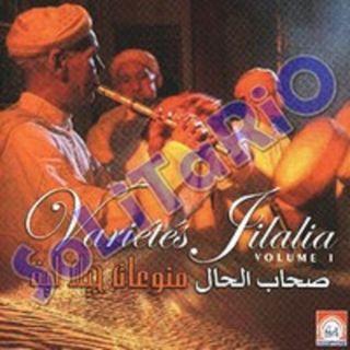 Variétés Jilalia volume 1 (1994)