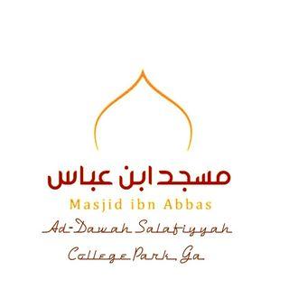 Importance of Aqeedah Class #16 - Abu Muhammad Al-Maghribi