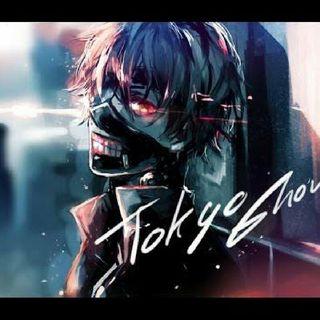 Japan Music (1)