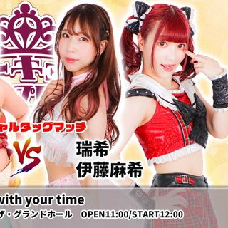 ENTHUSIASTIC REVIEWS #36: Tokyo Joshi Pro Wrestling Live With Your Time 9-21-2020 Watch-Along