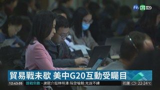 13:16 白宮經濟顧問暗示 恐將中國踢出WTO ( 2018-11-23 )