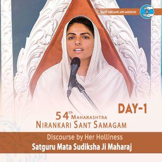 First day, 54th Maharashtre Nirankari Sant Samagam (Virtual): February 26, 2021 -Discourse by Satguru Mata Ji