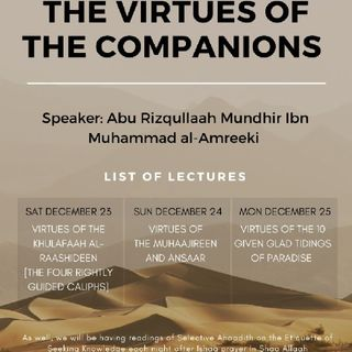 Mundhir Al-Amreeki Decemb. 2017 Lectures