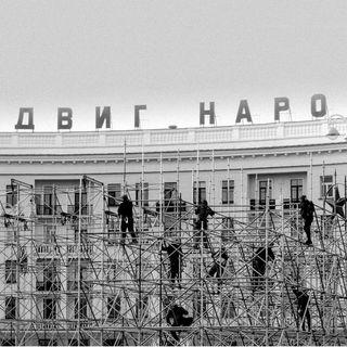 Unione Russia-Bielorussia: cosa significa per noi