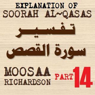 Soorah al-Qasas Part 14: Verses 83-88