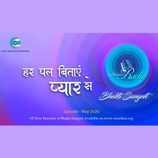 Har Pal Betain Pyar Se: Bhakti Sangeet May 2020