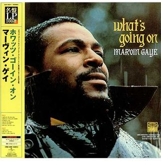 What's Going On - Marvin Gaye (1971)