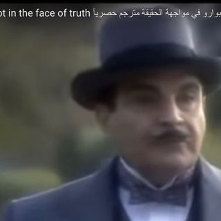 Poirot-1