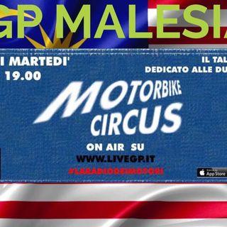 Motorbike Circus - Puntata 206