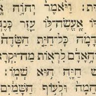 Does the Talmud criticize Jesus?