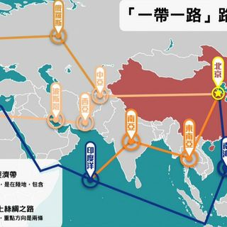 The belt road