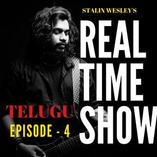 Emai Poyave Full song | Padi Padi Leche Manasu | Episode 4 (TELUGU) discussion!