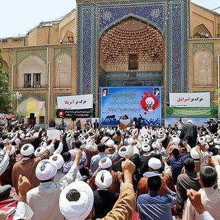 Najaf Is Ground Zero For Shia Islam