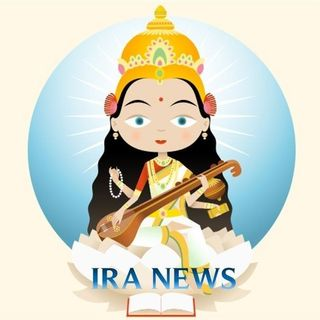 News Flash from IRA News Publishing House on 14th July 2020