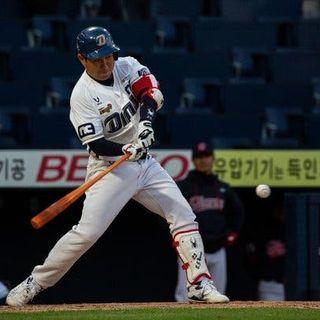 Corea del Sur ya comienza con su LIGA DE BÉISBOL