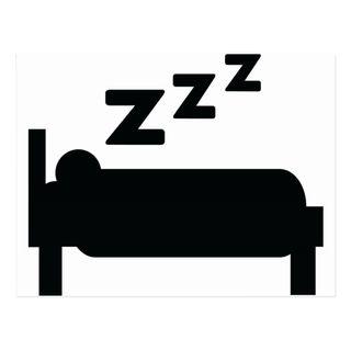 Perks of Sleeping