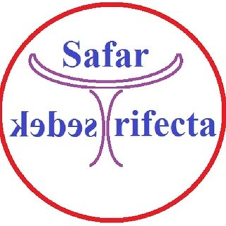 Safar Tsedek Trifecta {#HebrewMusic}