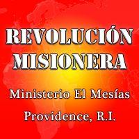 19- Mision Ghana- Testimonio Hno. Anselm