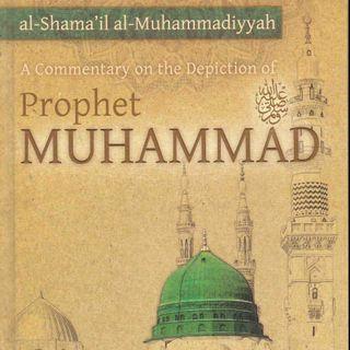 Shama'il Muhammadiyah