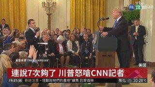 20:13 川普怒槓CNN記者 撤銷白宮採訪證 ( 2018-11-09 )