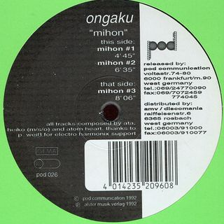 Ongaku - Mihon (No.3)