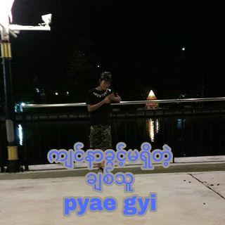 Zatan.. Pyae Gyi Song