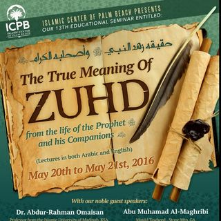 06 Common Mistakes in understanding Zuhd, Knowing the true Zuhaad