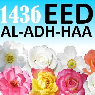 al-Masjid al-Awwal's Eed al-Adh-haa Khutbah (1436)
