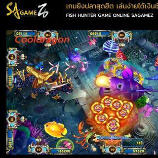 Sagamez Sa game