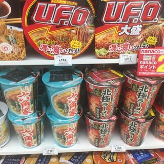 """""""The Japanese make noise when eating noodles to show appreciation"""" #RWC"""