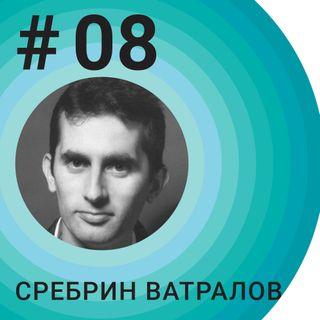 #8 Mastering E-commerce - Srebrin Vatralov