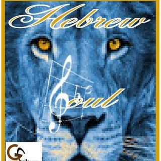 HebrewSoul