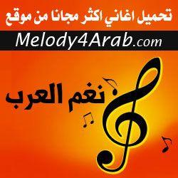 Al Habboub, Husam, Waseem, Loulia, Yeeser