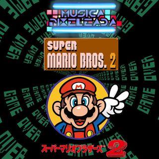 Super Mario Bros 2 (JAP) (FDS)