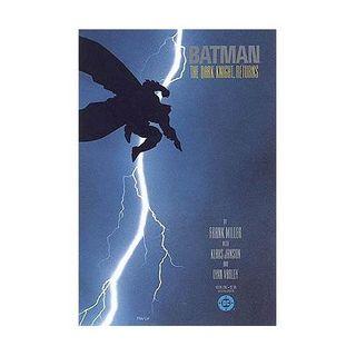 "Source Material #066 - Batman ""The Dark Knight Returns"" (1986)"