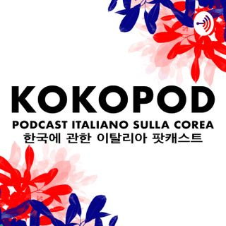 EP0 - L'inizio di KOKOPOD, BTS e altri comeback!