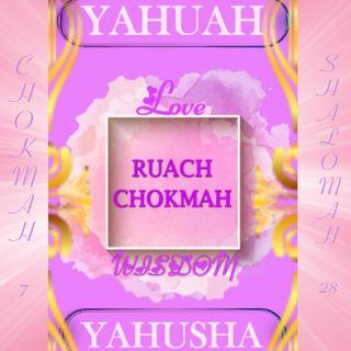 HIS HadaYAH