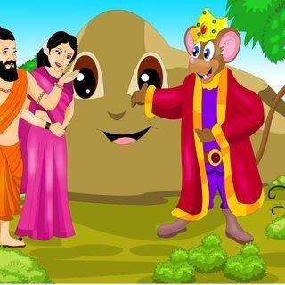 Chuhiya Ki Shaadi Panchatantra Story in Hindi