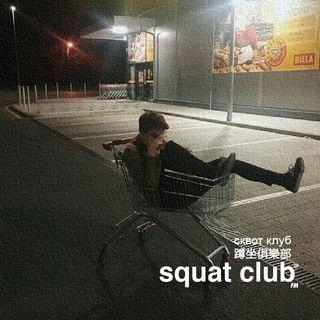 Squat Party del 8 Aprile
